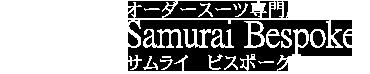 Samurai Bespoke